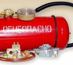 Где и зачем применяется сжиженный газ